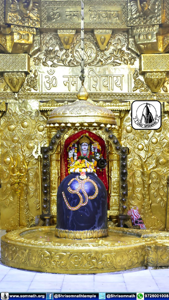05Dec17-Shringar Darshan-12Pm-Dhruv_PRO-12172651 https://t.co/v9fOPOhOgi